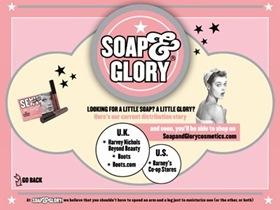 Soap and Glory Lip Plumper