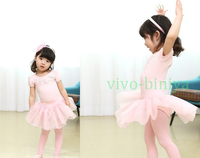 39467039d230 Ballet Clothes for Toddlers