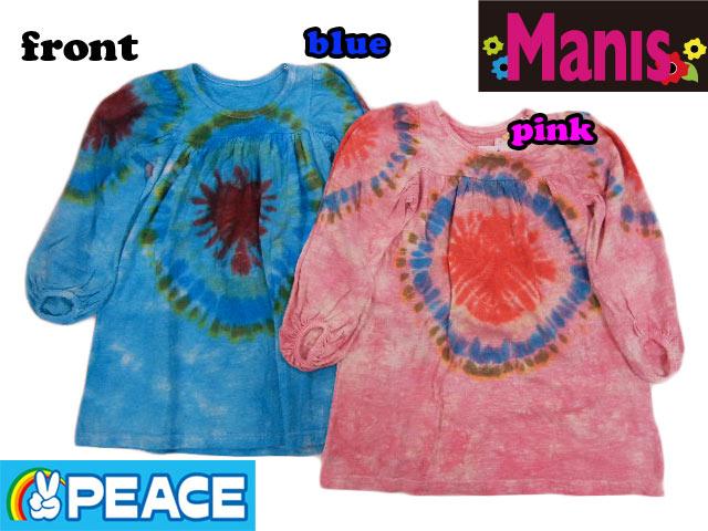 rasta baby clothing