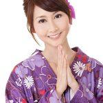 Kimono Inspired Western Fashion